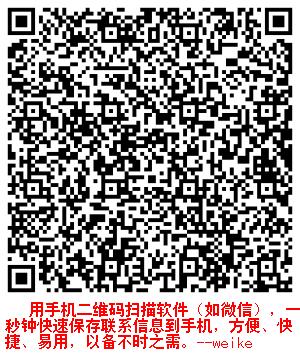 淄博打印机维修电话地址